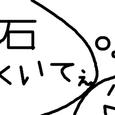 自作(ヒロシくん)